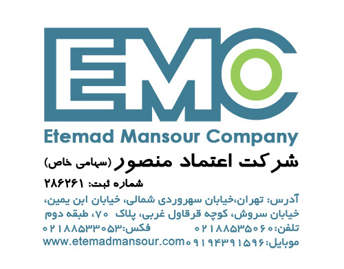 ETEMAD MANSOUR COMPANY